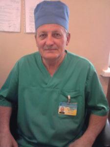 Денний стаціонар хірургічного профілю