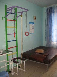 Пологове відділення