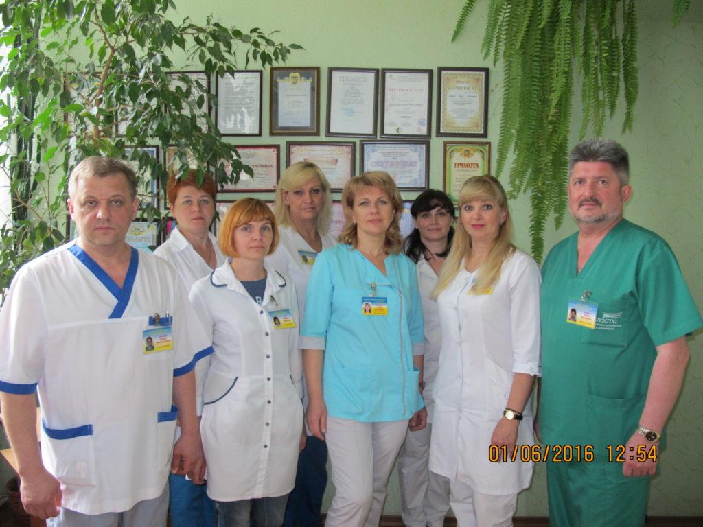 ІІ гінекологічне відділення