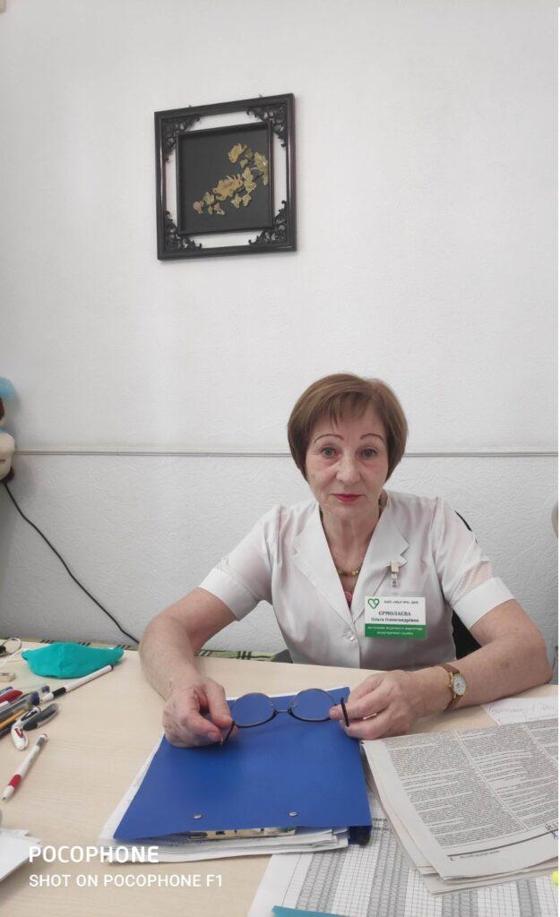 Адміністрація лікарні